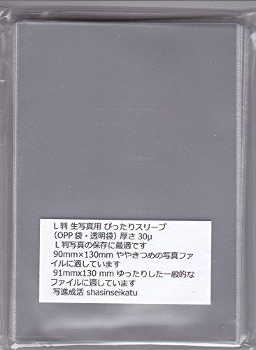 L判 生写真用 ぴったりスリーブ (OPP袋・透明袋)100...