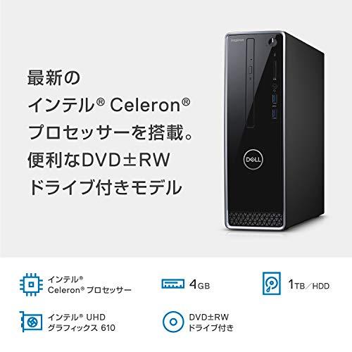 『Dell デスクトップパソコン Inspiron 3470 Celeron ブラック 19Q31/Windows 10/4GB/1TB HDD』の2枚目の画像