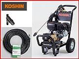 工進 高圧洗浄機 JCE-1510UK 農業用エンジン式高圧洗浄機 (ディスクフィルター付) (吐出延長ホース20m付)