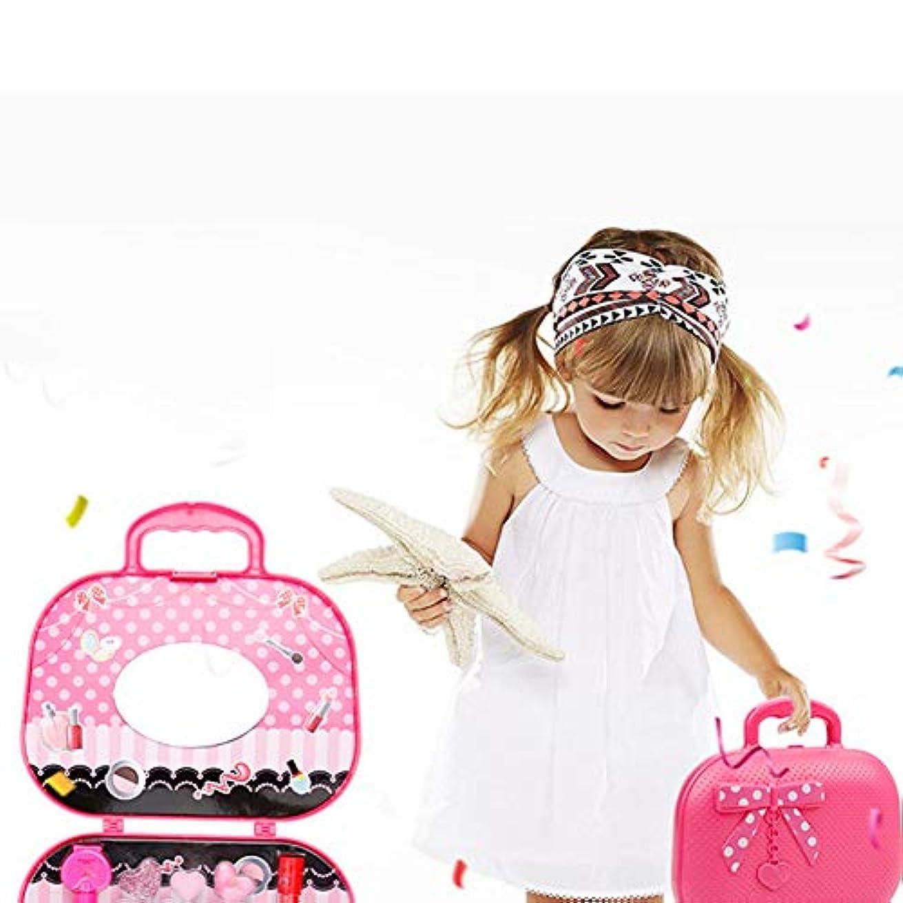 前に幸福無心かわいいプリンセスふりメイクセットキッズガールズシミュレーション口紅子供のおもちゃ - ピンク