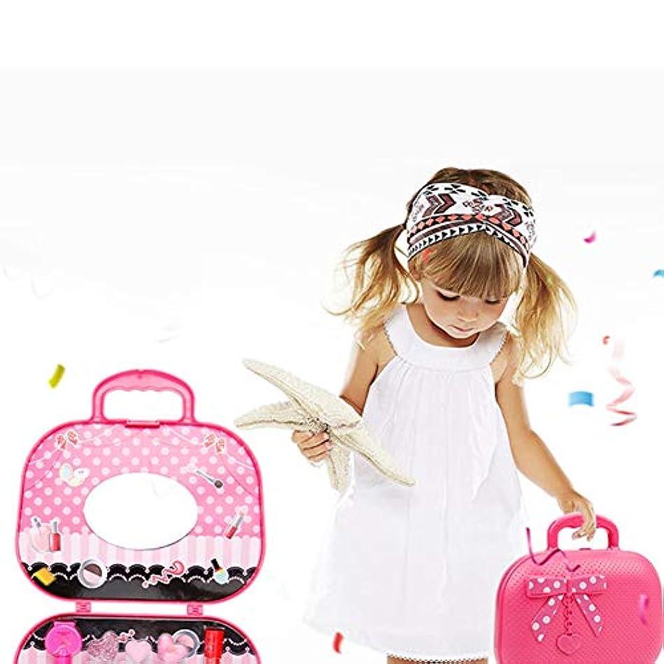 書士おしゃれな菊かわいいプリンセスふりメイクセットキッズガールズシミュレーション口紅子供のおもちゃ - ピンク