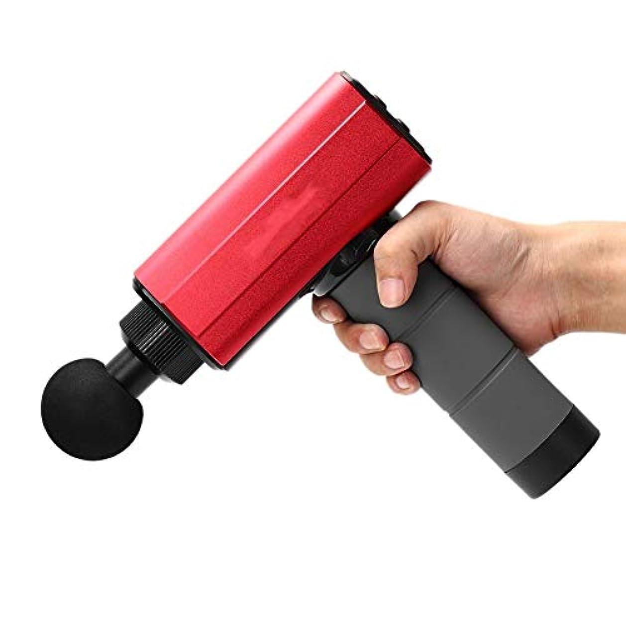 単なるチャンバー母音手持ち型の深いティッシュ筋肉マッサージャー銃の再充電可能なマッサージ装置、体の痛みのための専門のコードレスパーカッション(US Plug)