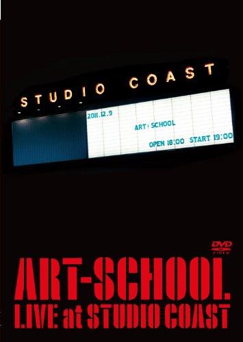 ART-SCHOOL LIVE at STUDIO COAST [DVD]