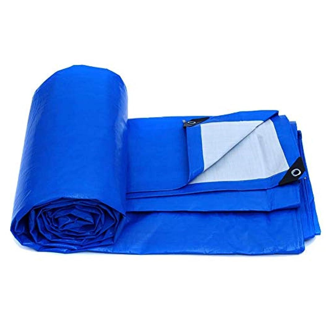 安全スチュワーデスコントローラ19-yiruculture 屋外テント防水防水シート厚い防水防水シート強化雨日焼け止め日焼け止め屋外テント防水シート (Color : A, サイズ : 2×1.5m)