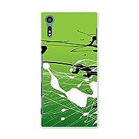 Xperia XZ 601SO ケース スマコレ スマホケース オリジナルスマートフォンケース ハンドメイド 携帯ケース【print】 緑 グリーン インク pc Xperia XZ エクスペリア XZ クール 007232 Sony ソニー softbank ソフトバンク 601so-007232-pc