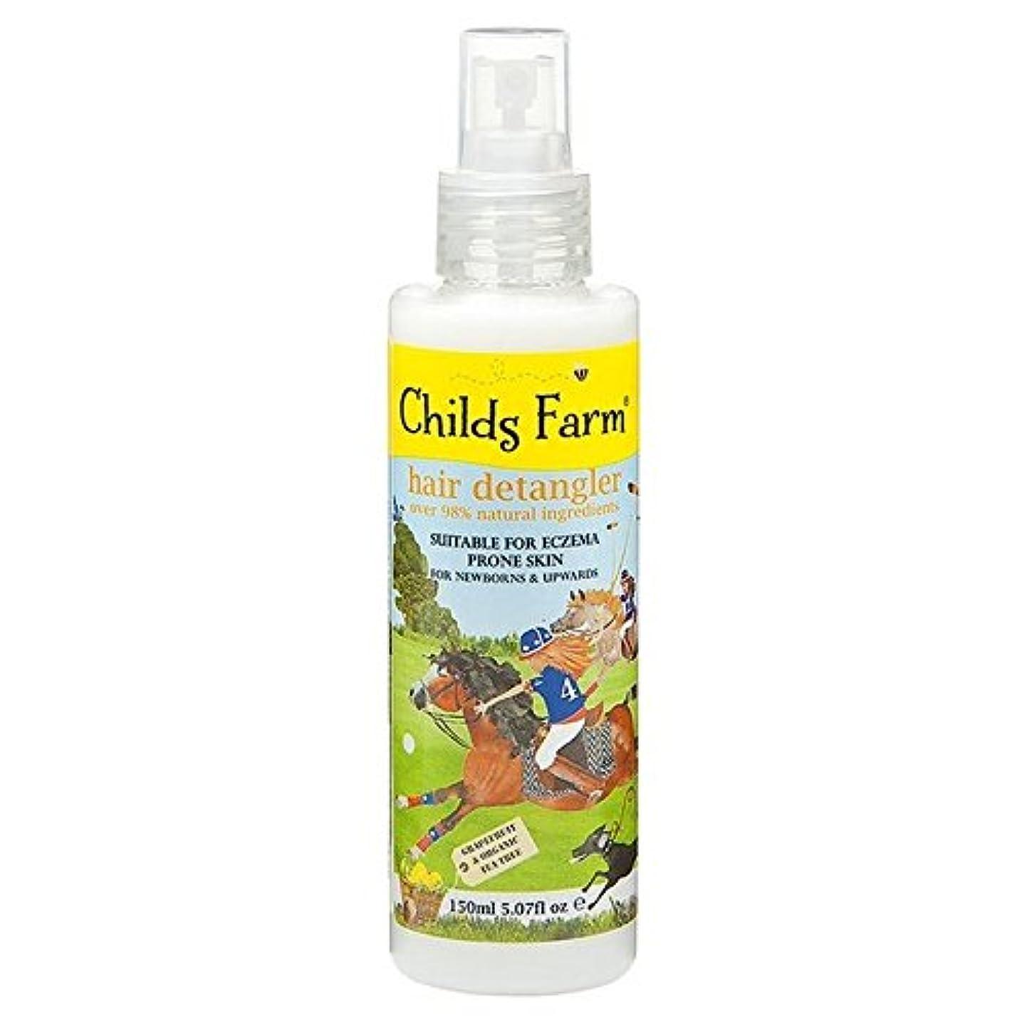 キリンワーディアンケース怠感Childs Farm Hair Detangler for Flowing Locks 150ml - ロックの150ミリリットルを流すためのチャイルズファームヘア [並行輸入品]