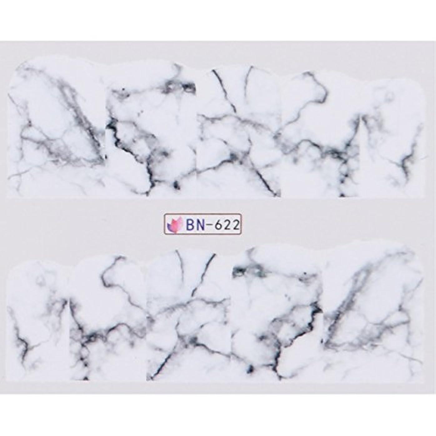 ネイルホイル ネイル転印シール ネイルシール ネイルステッカー ネイルデコ ネイルアート 1PCS白黒グラデーション大理石ネイルアートステッカー水転送デカール透かしスライダマニキュアフルラップツールの装飾