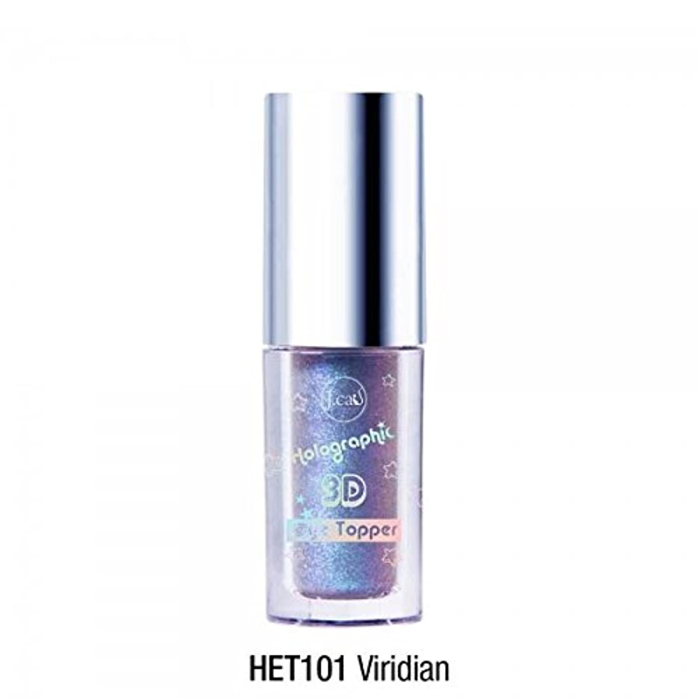 あいまいな太鼓腹不倫(3 Pack) J. CAT BEAUTY Holographic 3d Eye Topper - Viridian (並行輸入品)