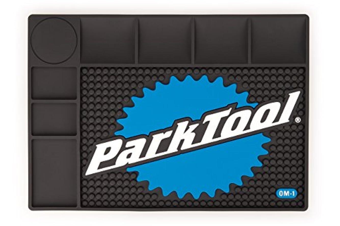 連結する行商人作曲するPARKTOOL(パークツール) メンテナンスマット OM-1