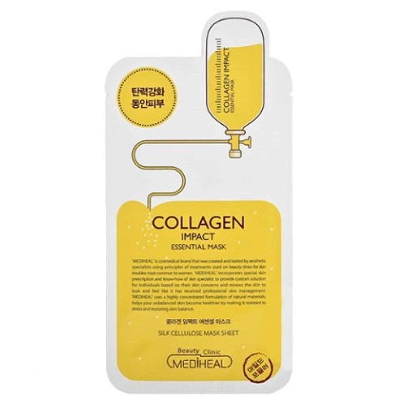 コストキャンディー役員(3 Pack) MEDIHEAL Collagen Impact Essential Mask EX. (並行輸入品)
