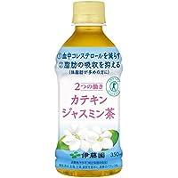 [トクホ] 伊藤園 2つの働き カテキンジャスミン茶 (電子レンジ対応) 350ml×24本
