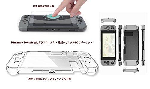 SkyLife ニンテンドースイッチ カバー クリア,Nintendo Switch 強化ガラスフィルム,任天堂スイッチ 液晶保護フィルム,ハードタイプ ハードカバー 美観性 全面保護 耐衝撃 着脱簡単 ブルーライトカット アンチグレア 反射防止 高透過率 飛散防止 99.9%高透過率 気泡ゼロ 耐指紋 撥油性 高感度タッチ対応 3D Touch対応 スクラッチ防止 硬度9H