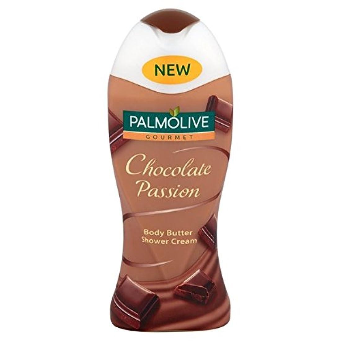 ストロー予知敵対的パルモグルメチョコレートシャワージェル250ミリリットル x4 - Palmolive Gourmet Chocolate Shower Gel 250ml (Pack of 4) [並行輸入品]