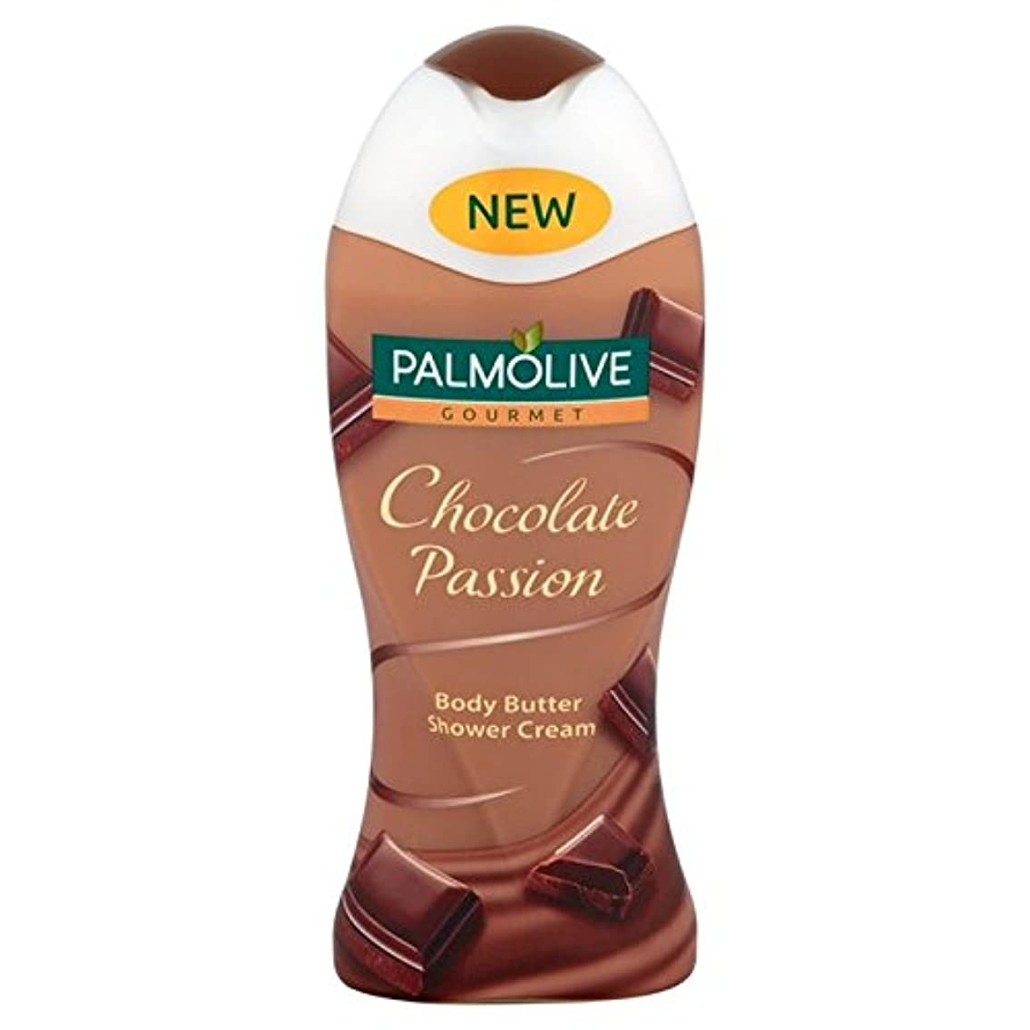 不名誉精神医学ばかげたパルモグルメチョコレートシャワージェル250ミリリットル x2 - Palmolive Gourmet Chocolate Shower Gel 250ml (Pack of 2) [並行輸入品]