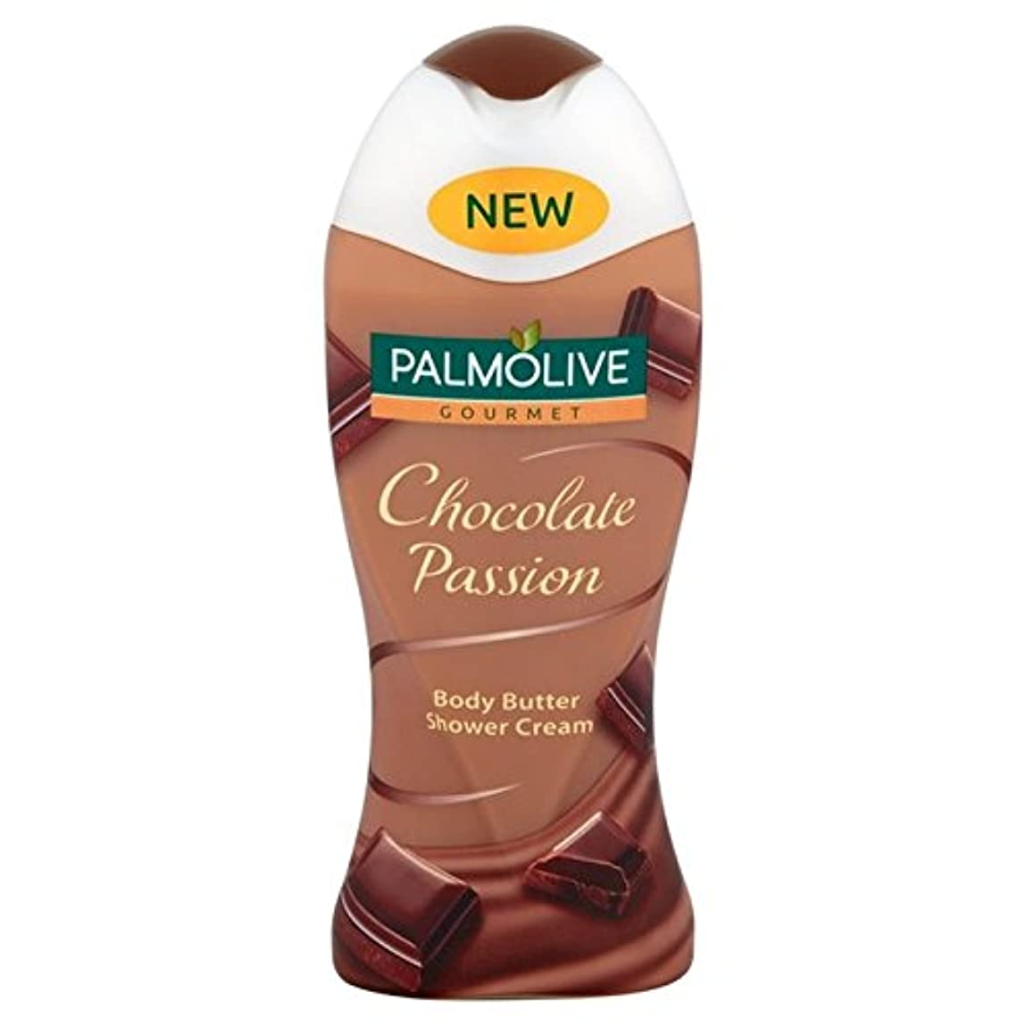 洗練された切り下げアクチュエータパルモグルメチョコレートシャワージェル250ミリリットル x4 - Palmolive Gourmet Chocolate Shower Gel 250ml (Pack of 4) [並行輸入品]