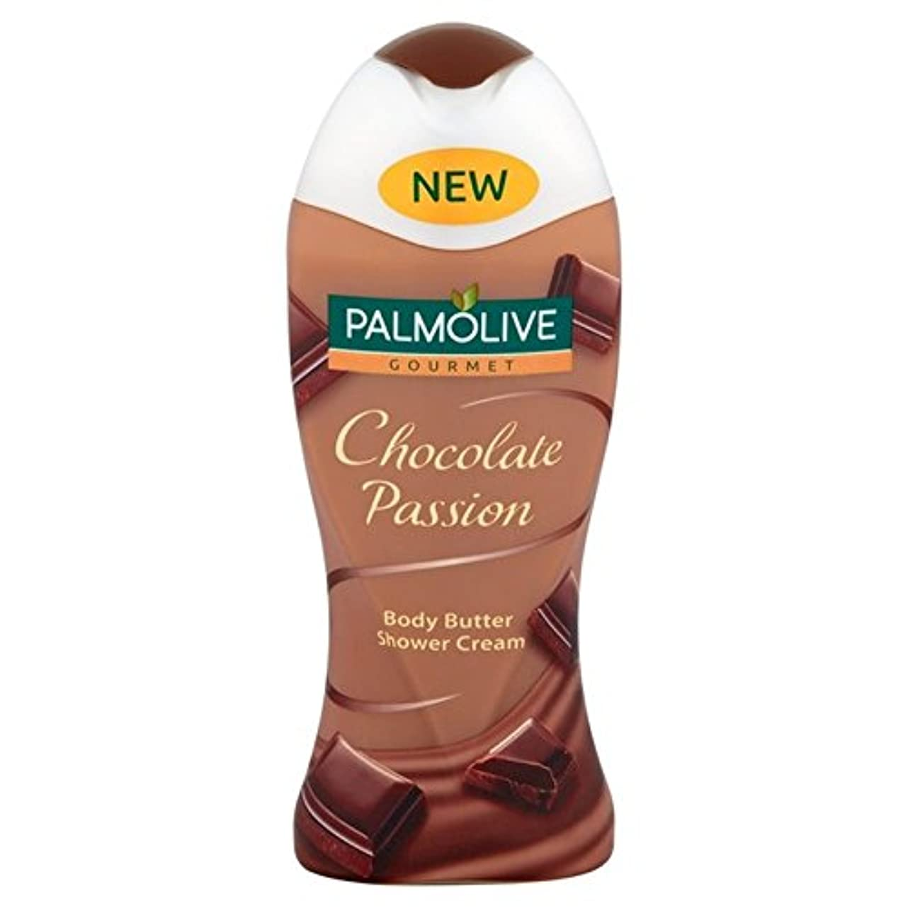 アレンジひいきにする頬骨パルモグルメチョコレートシャワージェル250ミリリットル x4 - Palmolive Gourmet Chocolate Shower Gel 250ml (Pack of 4) [並行輸入品]