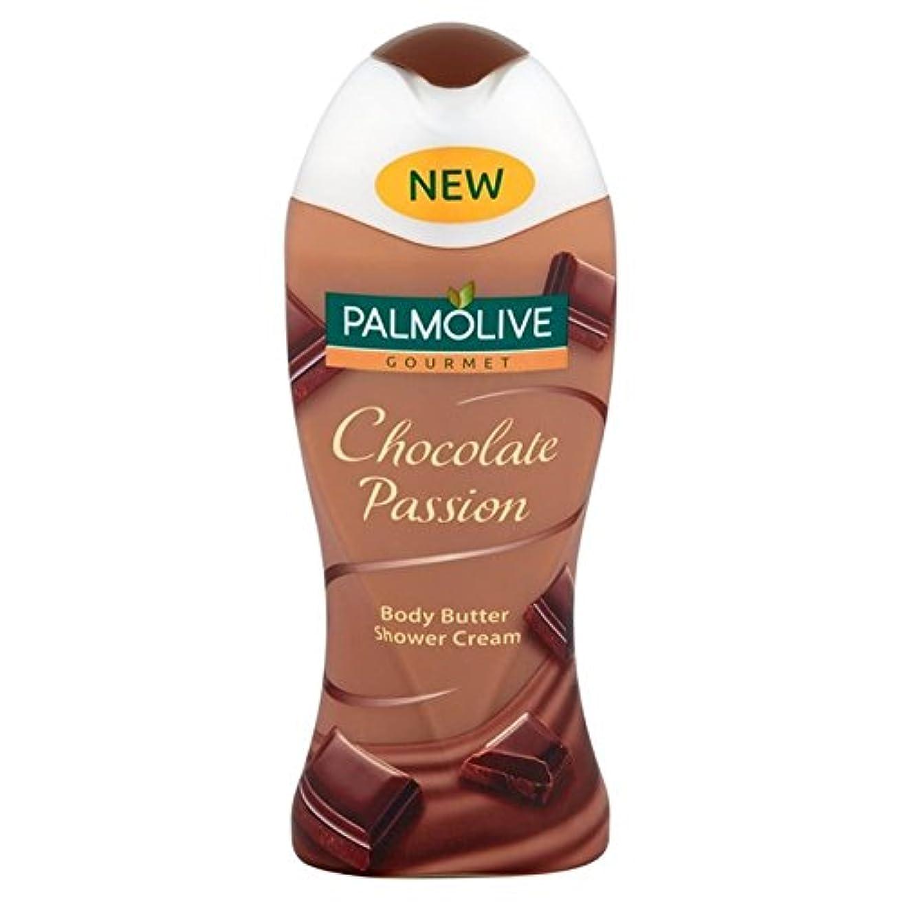馬力シェフ数学的なパルモグルメチョコレートシャワージェル250ミリリットル x2 - Palmolive Gourmet Chocolate Shower Gel 250ml (Pack of 2) [並行輸入品]