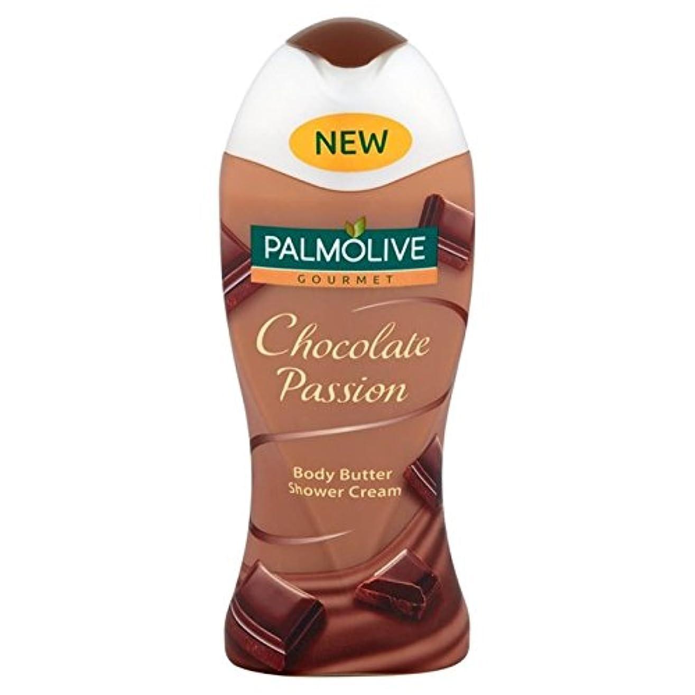炎上露骨な句パルモグルメチョコレートシャワージェル250ミリリットル x4 - Palmolive Gourmet Chocolate Shower Gel 250ml (Pack of 4) [並行輸入品]
