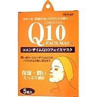 トプラン コエンザイムQ10フェイスマスク 5枚入 (商品内訳:単品1個)