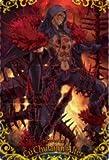 Fate/Grand Orderウエハース3 SR24 バーサーカー クー・フーリン[オルタ]