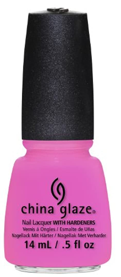 繊毛習慣紫のChina Glaze Bottoms Up Nail Polish Lacquer with Hardeners 14ml