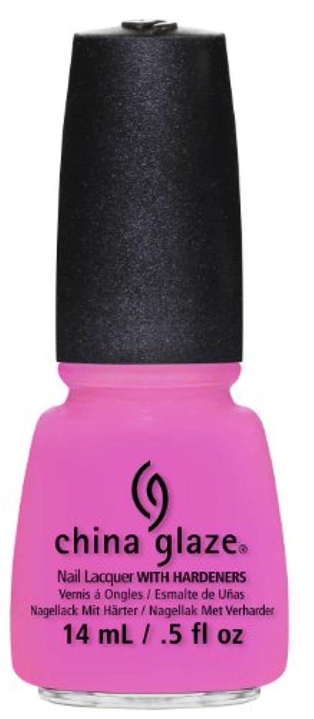 平均雰囲気疑問を超えてChina Glaze Bottoms Up Nail Polish Lacquer with Hardeners 14ml