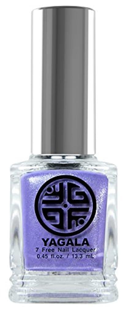 ささいな薄汚い怒っているYaGaLa ネイルラッカー043Russian Lilac グリッターシアー