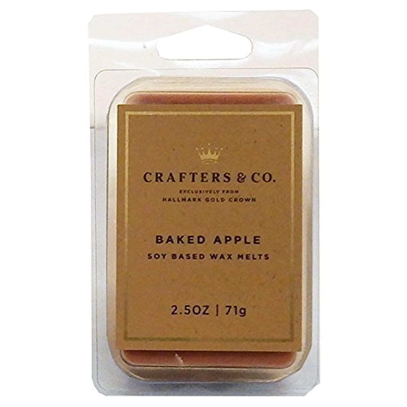啓示ロータリー読者Crafters & Co – 大豆ワックス基づいてMelts – Baked Appleから – Hallmark Gold Crown