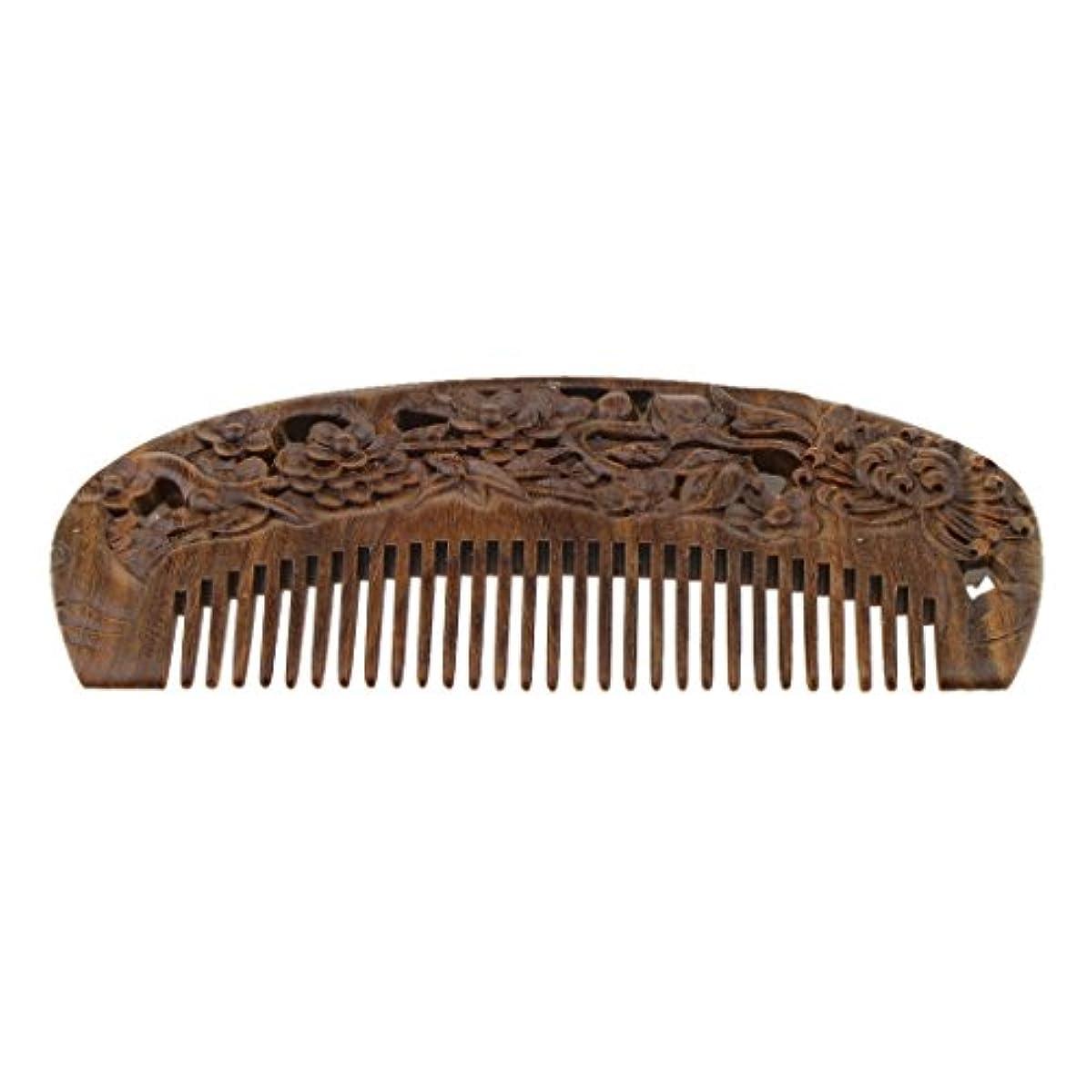 Kesoto ナチュラル ウッドコーム 木製コーム 頭皮マッサージ ワイド歯 ヘアブラシ ヘアスタイリング  2タイプ選べる - #2