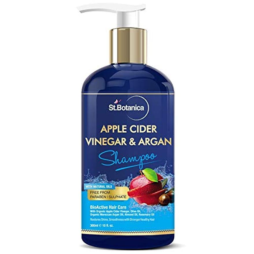 削減くるくる行くStBotanica Apple Cider Vinegar & Organic Argan Oil Hair Shampoo - 300ml - No Sulphate, No Parabens, No Silicon