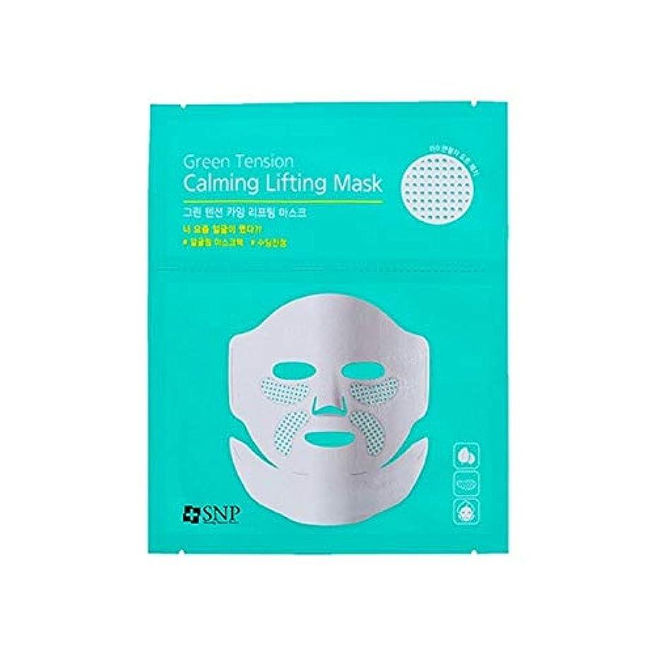回想キャンペーン偏心[SNP] リフティングマスクを引き締めSnp緑の緊張 - SNP Green Tension Firming Lifting Mask [並行輸入品]