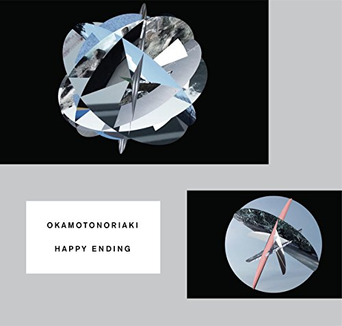 [画像:Happy Ending [ボーナストラック2曲のダウンロードコードつき]]