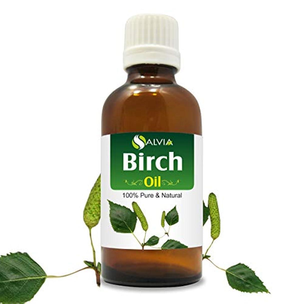 トレイストレージピースBirch Essential Oil (Betula pendula Betula alba) 100% Pure & Natural - Undiluted Uncut Therapeutic Grade - Aromatherapy Oil - 50 ML