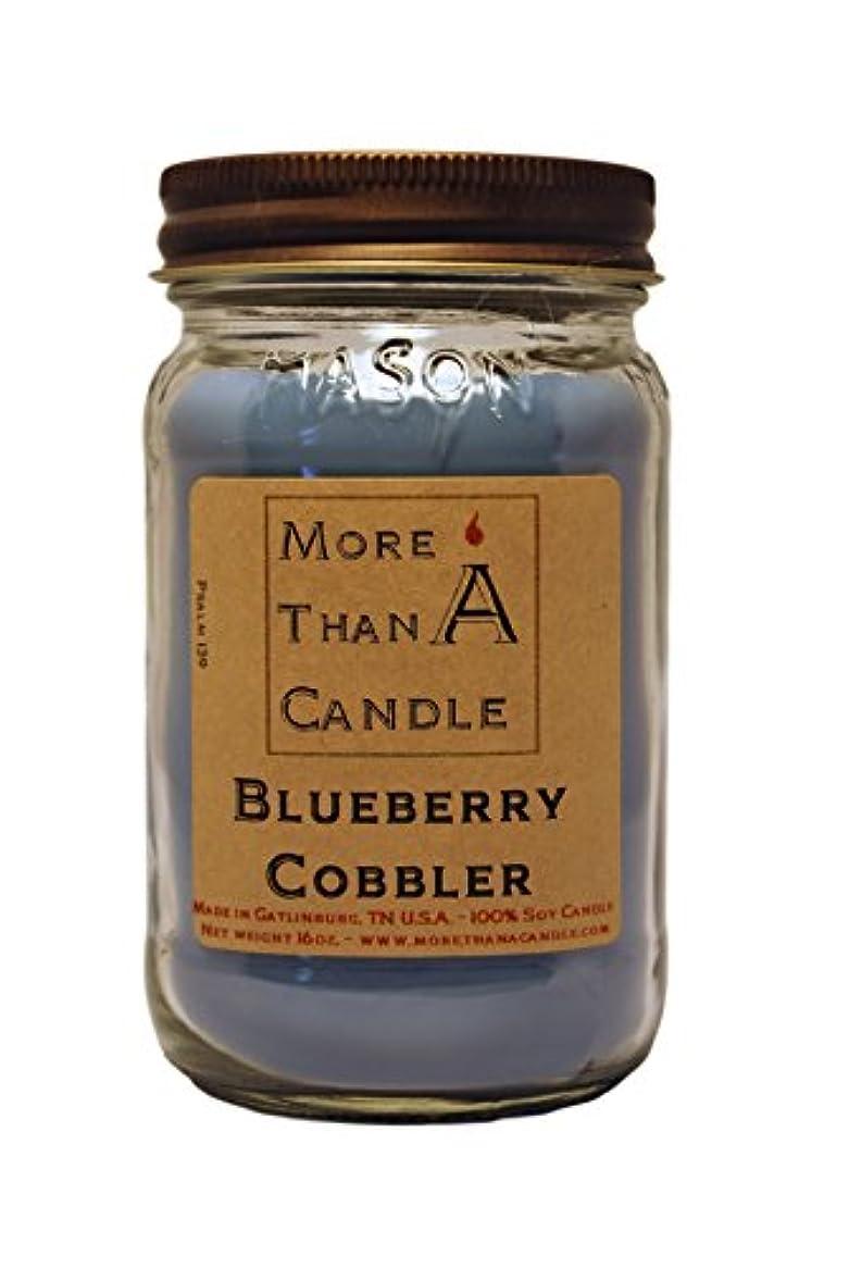 More Than A Candle BBC16M 16 oz Mason Jar Soy Candle, Blueberry Cobbler