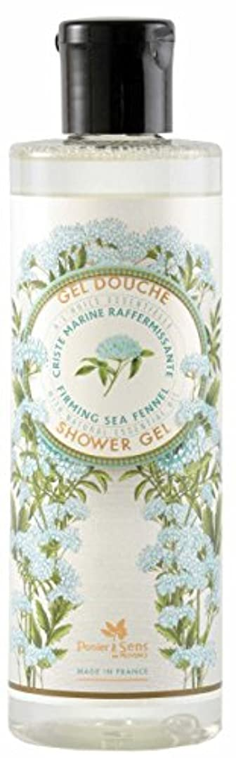 冗長森林受益者Panier Des Sens Shower Gel Sea Fennel by Panier des Sens