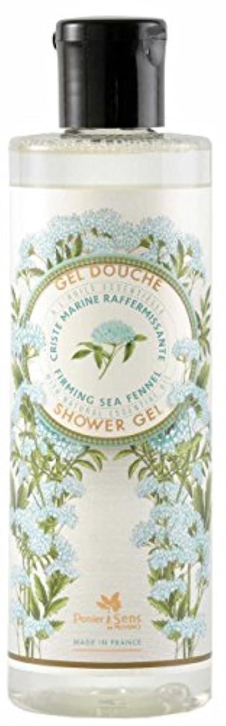 国乳白色タイピストPanier Des Sens Shower Gel Sea Fennel by Panier des Sens