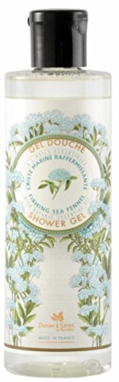 落とし穴非公式実験Panier Des Sens Shower Gel Sea Fennel by Panier des Sens