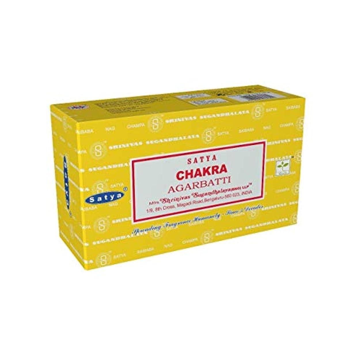 ベルベットバケット回るSatya Bangalore (BNG) チャクラ インセンス スティック 12箱 x 15g (合計180グラム)
