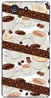 ガラスフィルム 付 エクスぺリア ゼットファイブ コンパクト so-02h XPERIA Z5 Compact xperia z5 compact ハード カバー ケース コーヒーとコーヒー豆 docomo スマホケース ドコモ スマホカバー デザインケース
