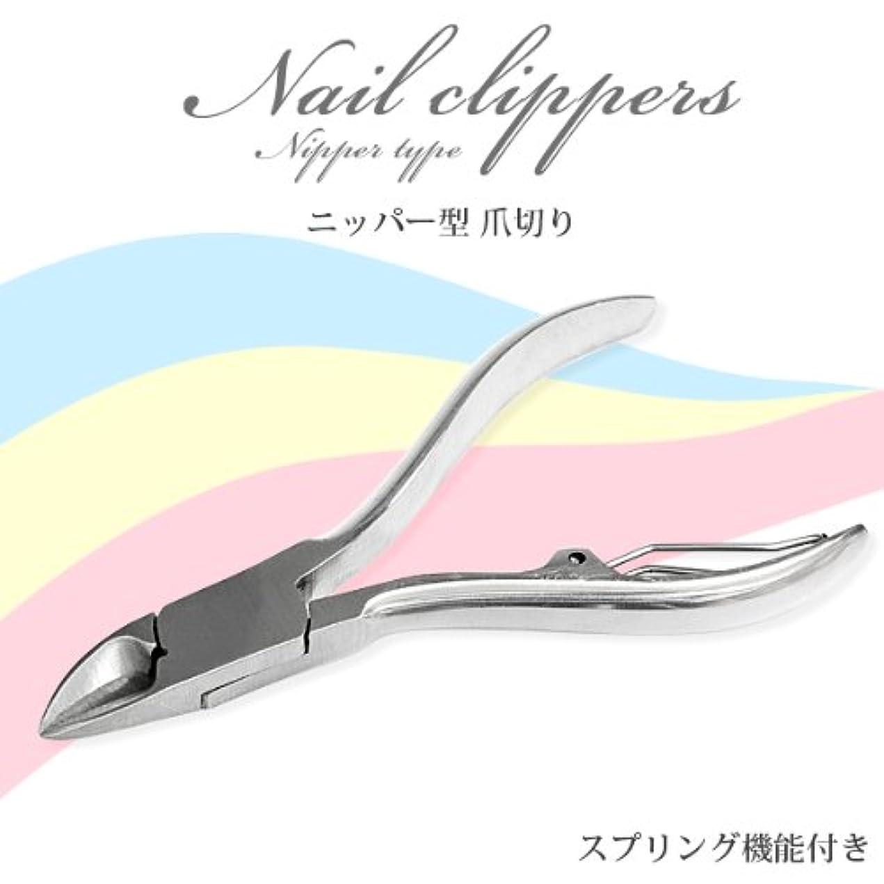 硬い爪?巻き爪?厚い爪もらくらくケア◆細かく綺麗に切れる◆ニッパー型爪切り