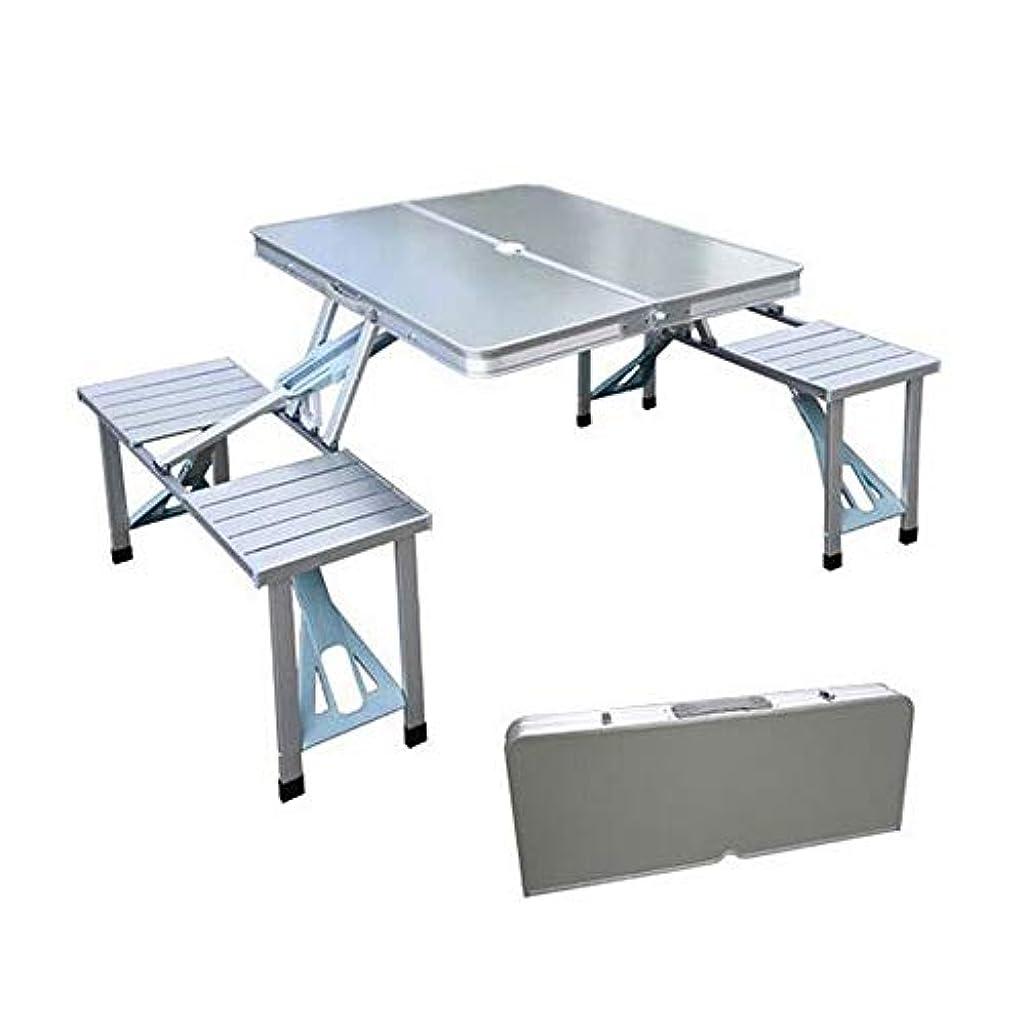 自分のスクリュー嫌い折りたたみ式テーブル、アルミ付きポータブルキャンプサイドテーブル、ハードトップの折りたたみ式テーブル、4人用チェア付き折りたたみ式キャンプテーブル - 屋外用コンパクト折りたたみ式キャンプテーブル - 清掃が簡単、