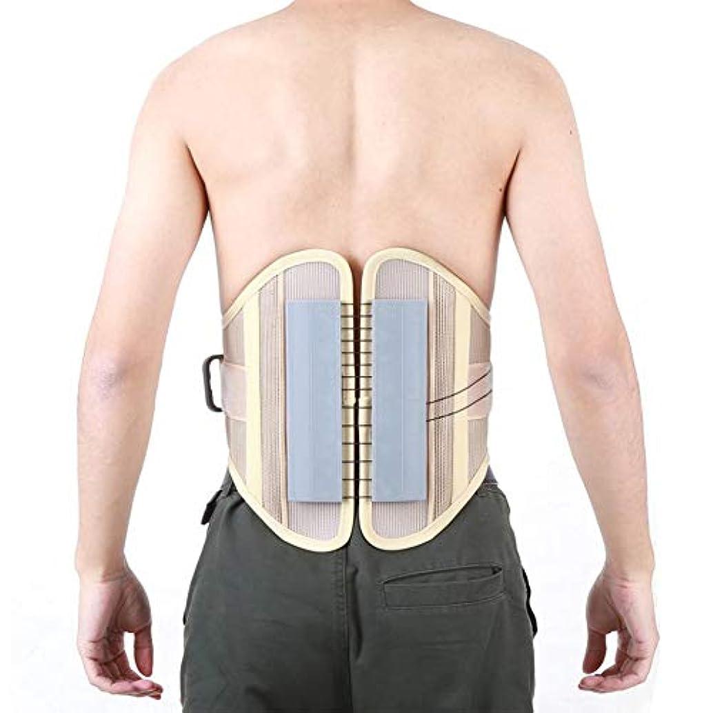 私気体の聖人ウエストサポートプロテクター通気性保護ベルト本体ウエスト腹部固定サポート、防止腰椎ディスク,XL