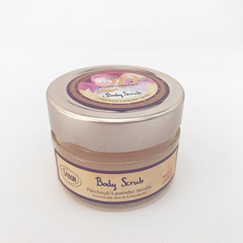 シマウマ資料画像SABON Body Scrub サボン ボディスクラブ 死海の塩 160 g 【Patchouli Lavender Vanilla パチュリラベンダーバニラ】 イスラエルより 並行輸入品 海外直送 [並行輸入品]