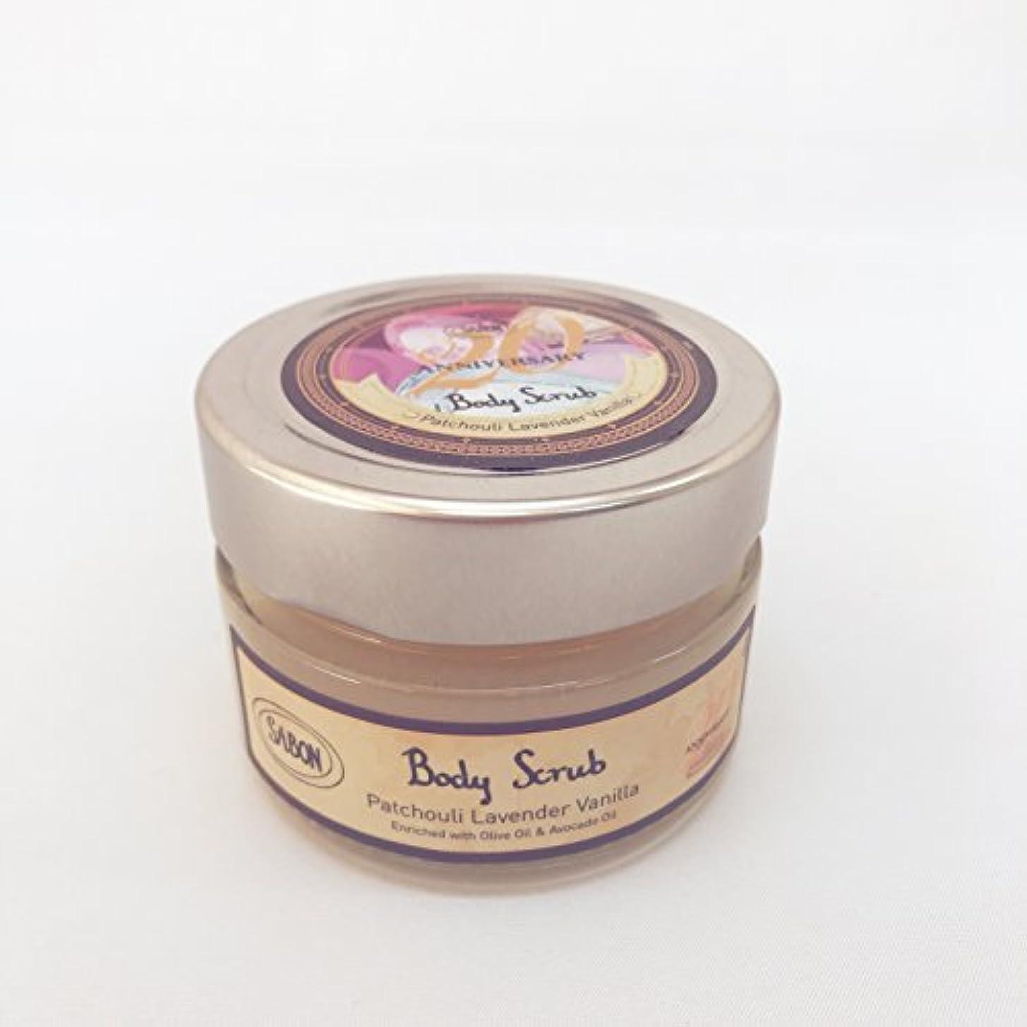 時計回り知り合いアリスSABON Body Scrub サボン ボディスクラブ 死海の塩 160 g 【Patchouli Lavender Vanilla パチュリラベンダーバニラ】 イスラエルより 並行輸入品 海外直送 [並行輸入品]