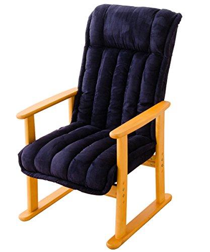 レバー式 高座椅子 「ここね」 肘付き リクライニングチェア ネイビー