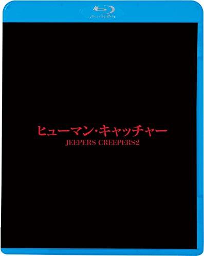 ヒューマン・キャッチャー/JEEPERS CREEPERS2[Blu-ray/ブルーレイ]