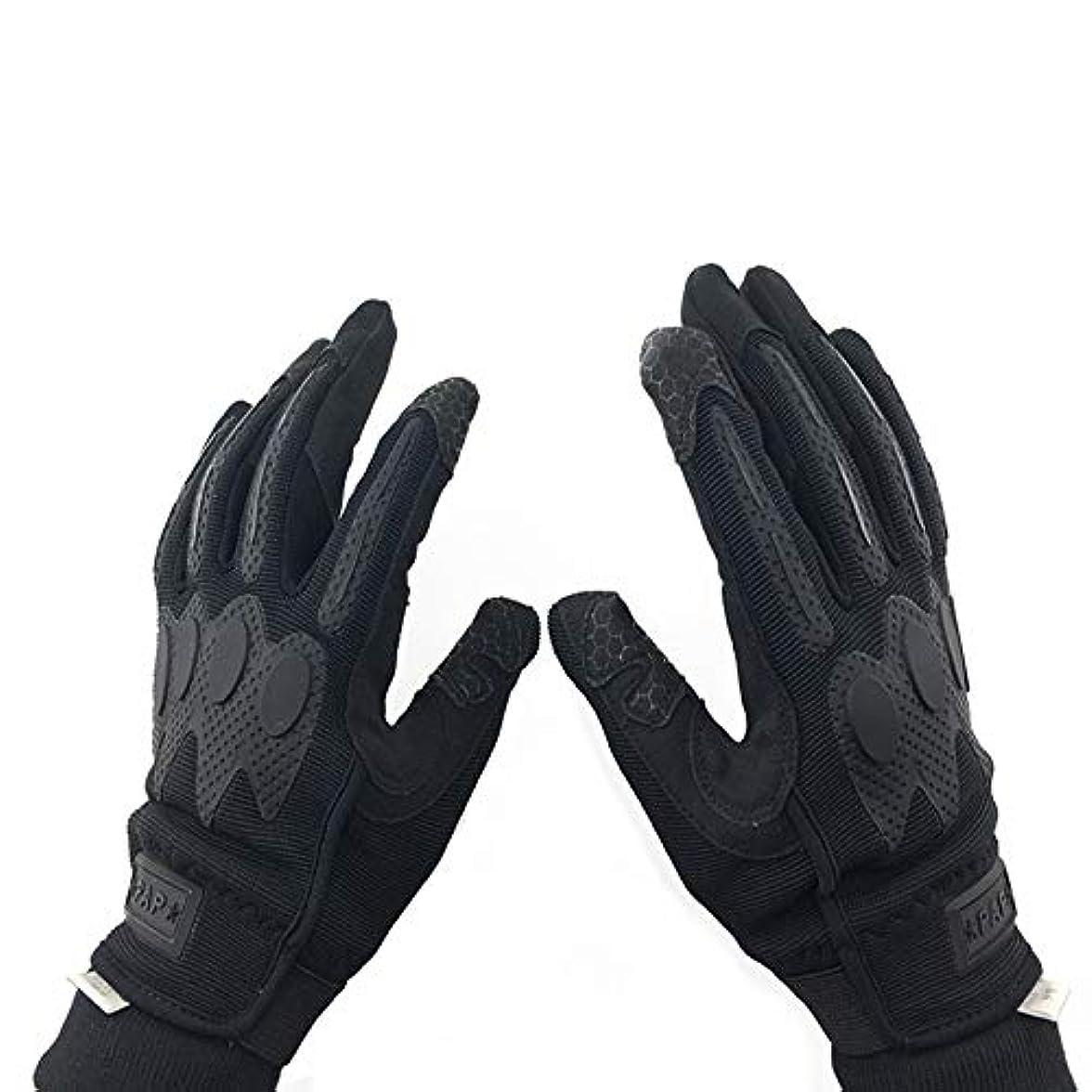 注文最終的にスピーカーLIUXJUAN 屋外トレーニング義務手袋、ユニフォームグローブ、アウトドアスポーツグローブ、アウトドアライディングウォームグローブ、ベルベットグローブ LIUXJUAN (サイズ さいず : S s)