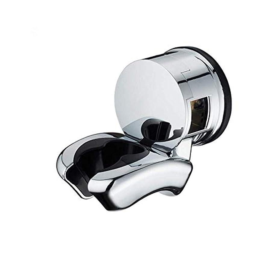 朝節約する次Flymylion 吸盤式シャワーフック 壁を傷つけない 真空吸盤仕様 移動できる シルバーメッキ 穴あけ&ネジ止め不要 取り付け簡単 (A)
