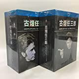 田村正和dvd 古畑任三郎 COMPLETE Blu-ray BOX 田村正和/西村雅彦 (出演) 21枚組DVDボックス