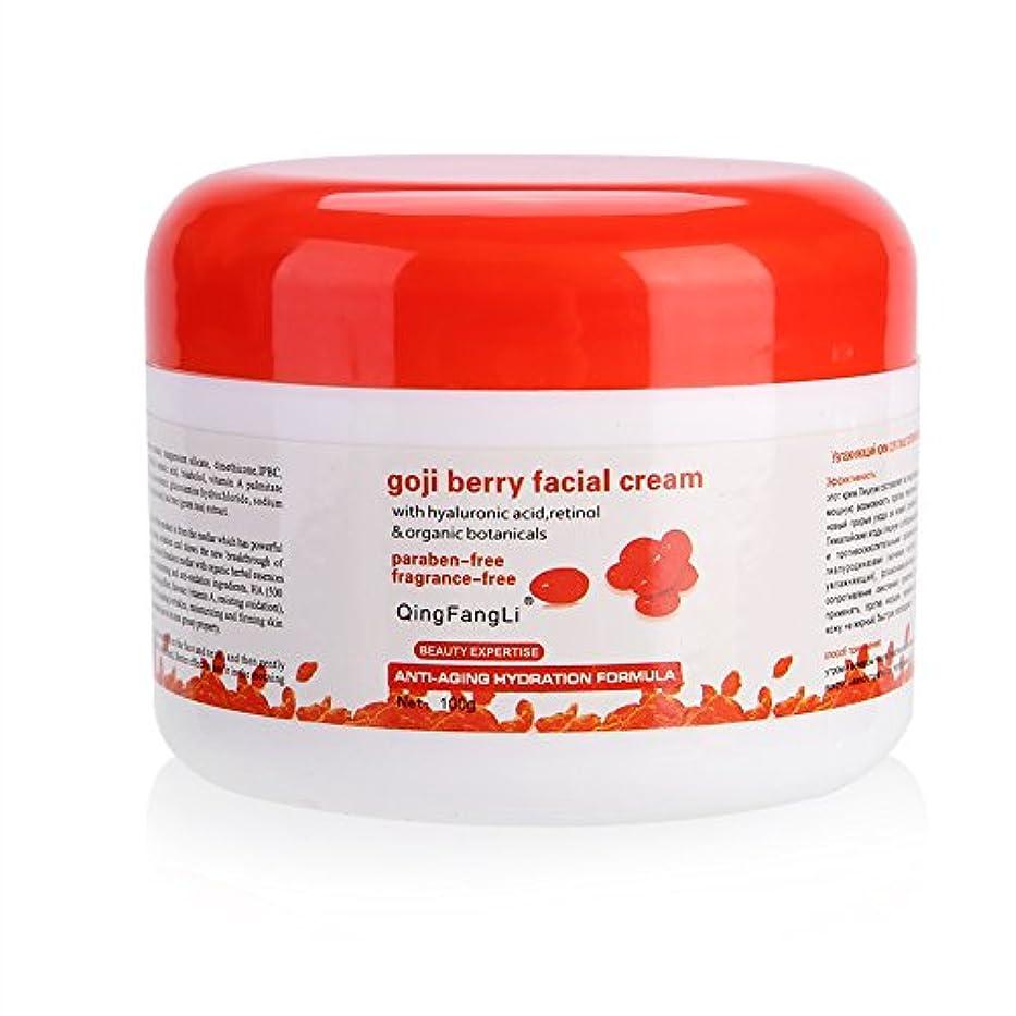 コンベンションローズ刈り取るTranditional Goji Berryホワイトニングモイスチャライゼーション活性化抗酸化デイ/ナイトクリーム
